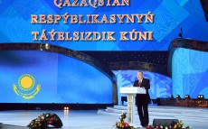 Participation in the solemn reception on the Independence Day of Kazakhstan