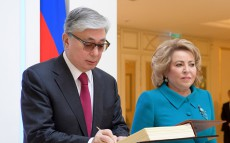 Meeting with Valentina Matvienko, Chairwoman, Council of Federation of the Federal Assembly of the Russian Federation